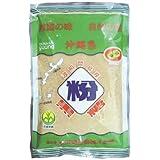 波照間島産粉黒糖 250g×4P 波照間製糖 南国の味 自然の恵み 純黒糖 パウダー 沖縄土産 使い易い粉タイプ