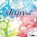 shiny素材集 (design parts collection)