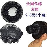usongs 2018 headdress hair rope ring head rope elastic hairnet Ballet dance dedicated Grading invisible string bag hair accessories