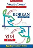 img - for Vocabulearn Korean: Level 2 (Korean and English Edition) book / textbook / text book