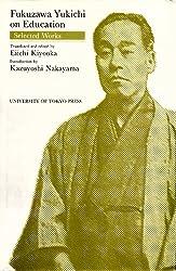 Amazon.com: Yukichi Fukuzawa: Books, Biography, Blog, Audiobooks