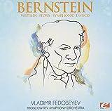 Bernstein: Westside Story - Symphonic Dances (Digitally Remastered)