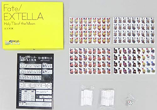 Fate/EXTELLA Link Premium Edition Holy Tile of The Moon Mah Jong Tiles