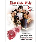 East Side Kids: Volume 1 (4 Movies)