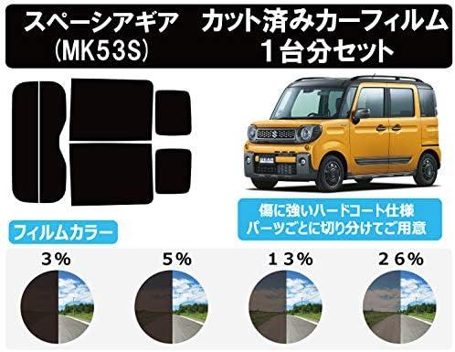 スズキ スペーシアギア (MK53S) 車種別 カット済みカーフィルム リヤセット/スモーク