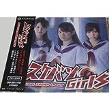 びっくりぱちんこ スケバン刑事 オリジナル・サウンドトラック