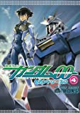 Mobile Suit Gundam 00 Second Season (4) <complete> (KC Deluxe) (2010) ISBN: 4063759016 [Japanese Import]