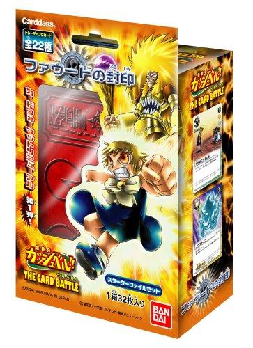 金色のガッシュベル!!THE CARD GAME スターターファイルセット【ファウードの封印】