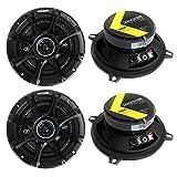 """KICKER 4 41DSC54 D-Series 5.25"""" 400 Watt 2-Way 4-Ohm Car Audio Coaxial Speakers"""