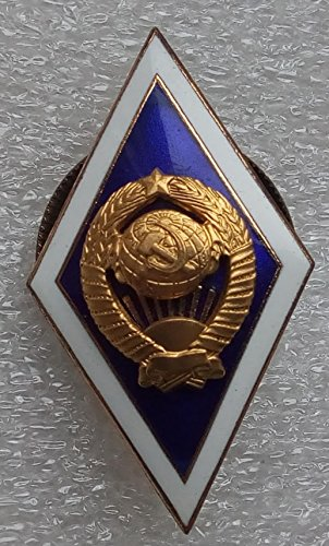 Sign of graduation from the University Academic brass badge USSR Soviet Union Russian Historical award