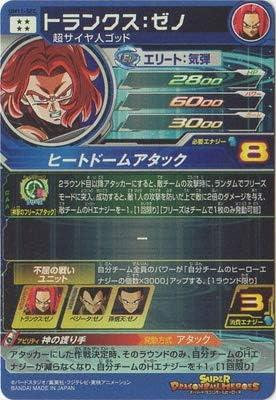 Zeno UR BANDAI Super Dragon Ball Heroes UM11-SEC trunks