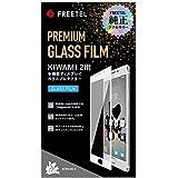 プラスワンマーケティング FREETEL純正 KIWAMI2用ディスプレイガラスプロテクター