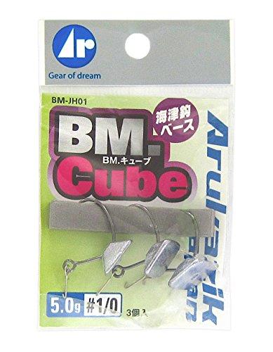 Arukazik Japan(アルカジックジャパン) BM.キューブ 5.0g #1/0の商品画像