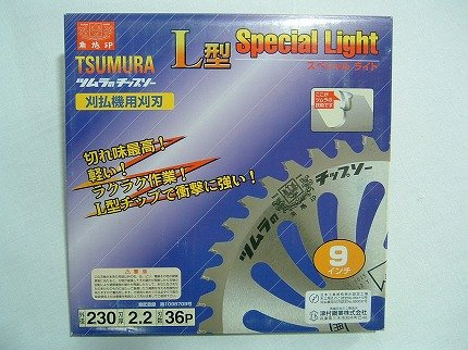 【草刈機刈払機用】 【チップソー】 L型スペシャルライト 【ツムラ】 【230mm】 【36枚刃】 25枚入 B003CEWTWI