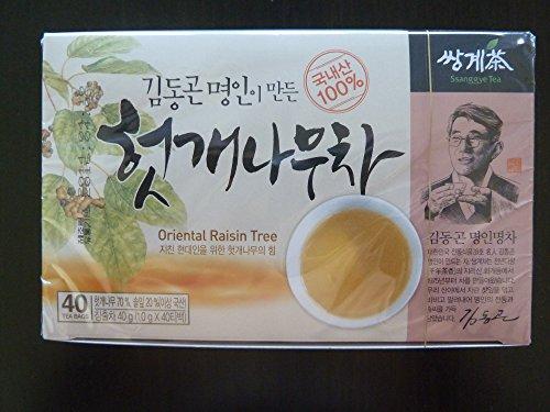 Ssanggye Tea Korean Premium Oriental product image
