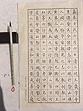QiMing WenFang QingYue Zhongkai Chinese Brush, Yang