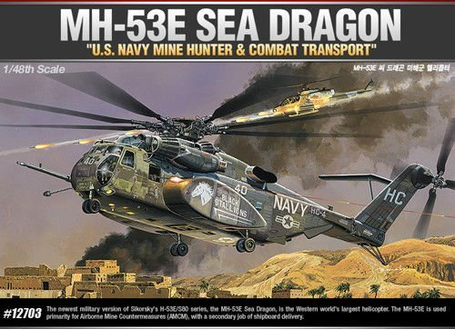 Sea Dragon Helicopter (ACADEMY 1/48 scale model kit 1/48 MH-53E SEA DRAGON 12703)
