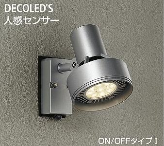DOL-3764XS大光電機人感センサー付防雨型スポットLEDビームランプ用(E26) B00CPASIIY 11800