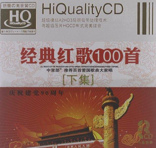 http://ec4.images-amazon.com/images/I/51wOGo8PXbL.jpg