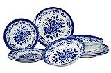Tudor Royal Collection 24-Piece Premium Quality Round Porcelain Dinnerware Set, Service for 6 - BOTANICAL,See 10 Designs Inside!