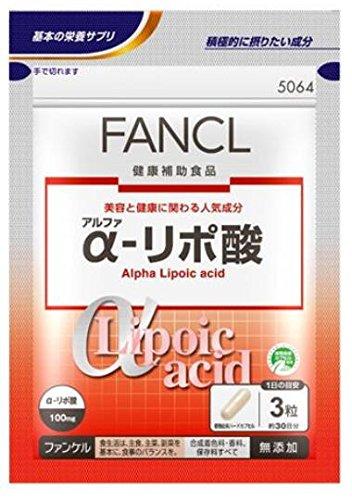 ファンケル α-リポ酸 90粒 (徳用6袋セット) B07542STJF