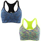 EMY Sports Bra 2 Pack Cami Space Dye Seamless Wirefree Stretchy Removable Pads for Fitness Gym Yoga Running (M, 2 Pack-BL)