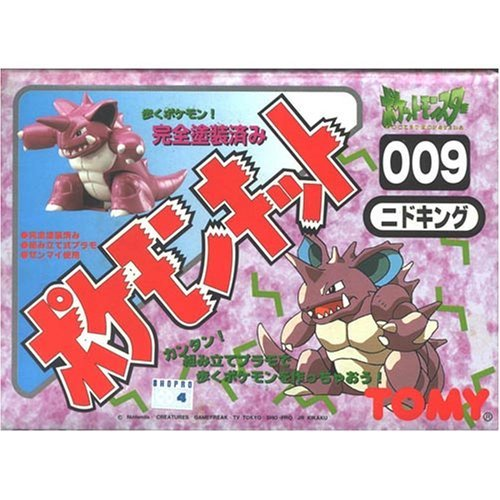 Tomy Pokemon Figure Wind-UP Walking - Nidoking