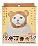 Kitan Club Bear Cat Cap - Pet Hat Blind Box Includes 1 of 6 Cute Styles - Soft, Comfortable and Easy-to-Use Kitty Hood - Authentic Japanese Kawaii Design - Animal-Safe Materials, Premium Quality