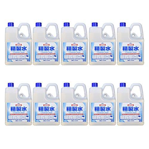 【10個セット】古河薬品工業 高純度精製水 クリーン&クリーン 2L (商品コード:02-101) B06WRRKY36