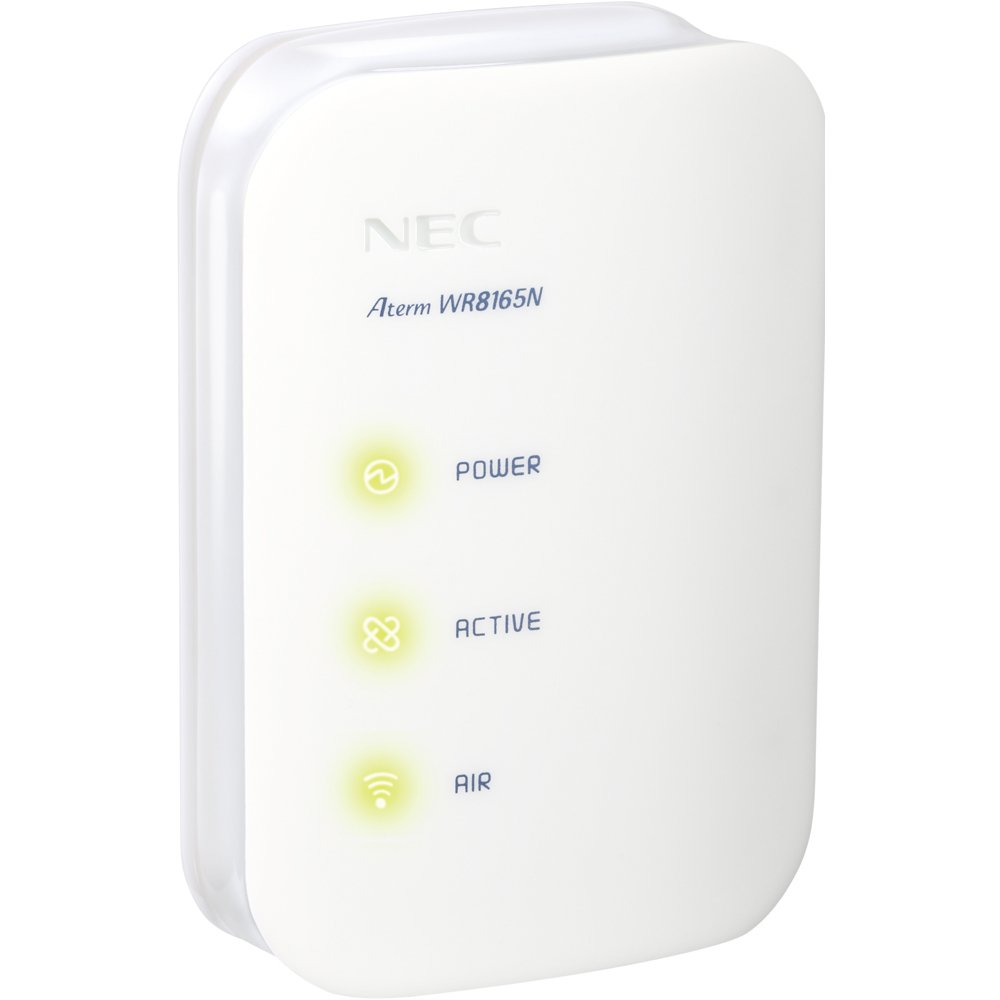 NEC Aterm WR8165N Router Drivers for Mac