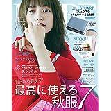MORE モア 2019年11月号 増刊 ジルスチュアート ミニ財布 サックスブルー