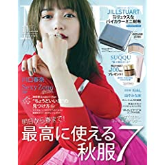 MORE 増刊 最新号 サムネイル