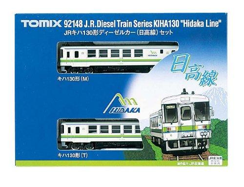 J.R. Diesel Train Series Kiha130 [Hidaka Line] (2-Car Set) (Model (Model (Model Train) (japan import) 5067e9
