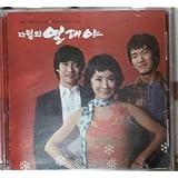12月の熱帯夜 オリジナルサウンドトラック (韓国盤)