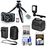 Canon PowerShot G7 X Mark II Wi-Fi Digital Camera Video Creator Kit Canon Battery, Tripod, 32GB Card + Charger + 2 Cases + Video Light + Kit