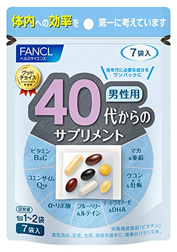 ファンケル(FANCL)40代からのサプリメント 男性用 4~7日分 7袋(1袋中 7粒) B076DWWHBK