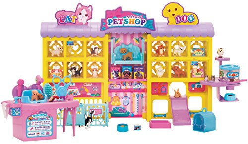 Licca chan Wan Nyan Trimmer Nigiyaka Pet Shop ( Dog and Cat Pet Store)