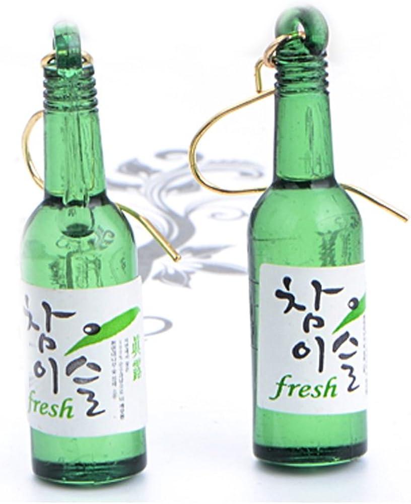 CutieJewelry For Women Girls Cute Beer Bottle Soju Pub Party Special Occassion Unique Bottle Dangle Earrings (Green)