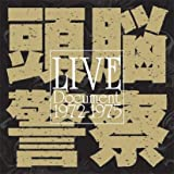 LIVE DOCUMENT 1972-1975