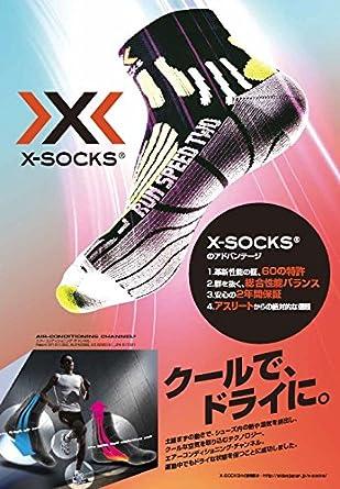 X-Socks Senderismo Air Step 2.0 Calcetines para Mujer