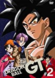 DRAGON BALL GT #2 [DVD]