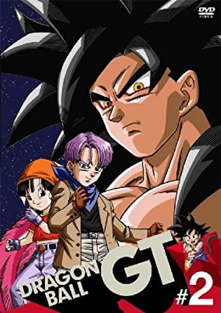 amazon dragon ball gt 2 dvd アニメ