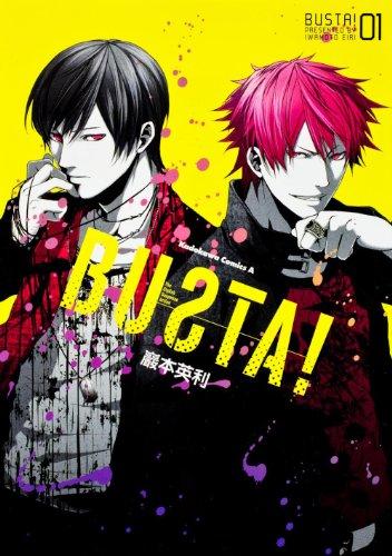 BUSTA!  (1) (カドカワコミックス・エース)