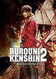 Rurouni Kenshin: Kyoto Inferno [DVD] [2015]