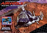 Miracle House New Century alloy Airwolf 1/48 Airwolf overseas export versions metallic body specification [parallel import goods]