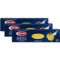 百味来意大利面盒装组合 原装进口 (#5传统意面500g*3盒) 保质期至19年9月