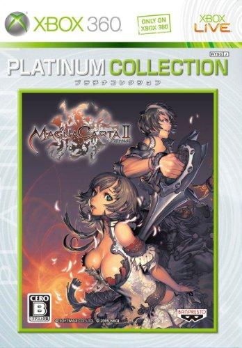 magna-carta-2-platinum-collection-japan-import