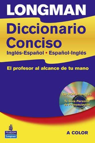 Longman Diccionario Concisco, Paper with CD-ROM (Schools Bilingual Dictionaries)