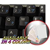 JAPANESE KATAKANA KEYBOARD STICKERS WITH BLUE LETTERING ON TRANSPARENT BACKGROUND FOR DESKTOP, LAPTOP AND NOTEBOOK