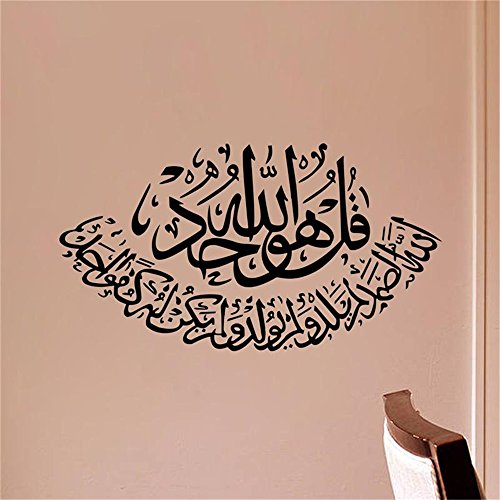 Wall Decal Sticker Art Mural Home Dcor Quote Islamic Muslim Arabic for Bedroom Living Room -